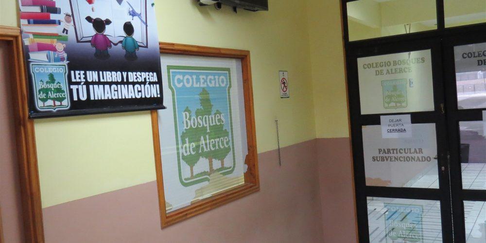 73 hall acceso colegio